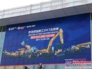 极限工况 强悍设备!柳工全新一代SGR50C矿用自卸车亮相BICES 2017!