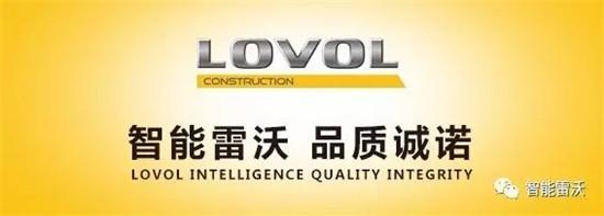 雷沃再次入選全球工程機械制造商50強,位列中國前十