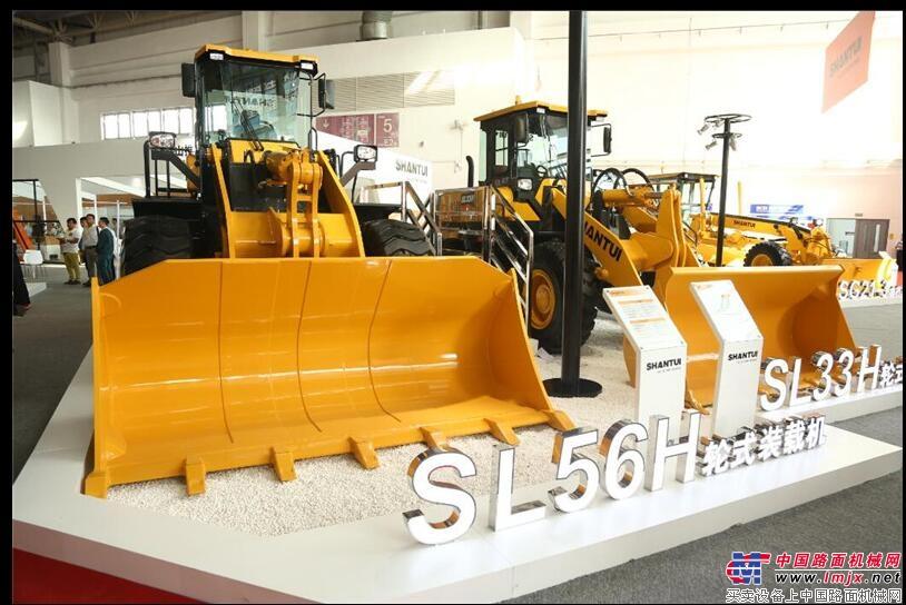 SL56H輪式裝載機