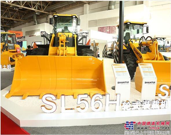 SL56H裝載機