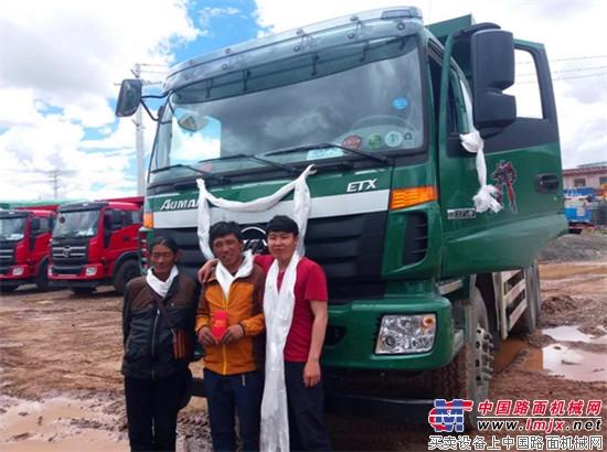 """精准扶贫的""""福田妙果"""" ——来自西藏甲玛乡的福田汽车精准扶贫报告"""