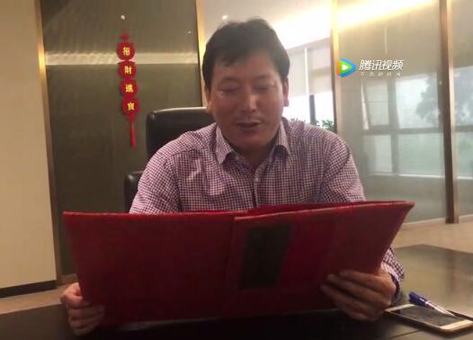 江苏路通筑路董事长孟韶华祝贺十五周年
