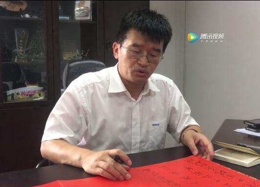 福建小松总经理侯一江祝贺路面机械网十五周年