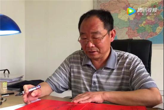 杭州欣融汽车执行董事兼总经理章祖根祝贺十五周年