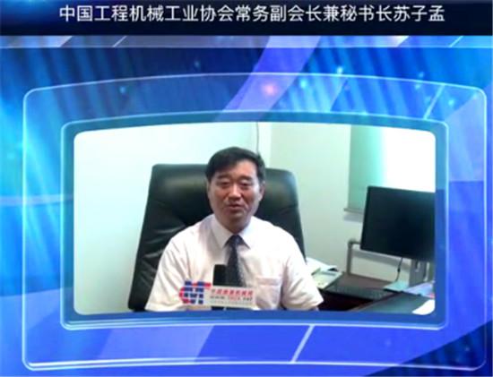 工程机械领导、企业领导祝贺中国路面机械网成立15周年