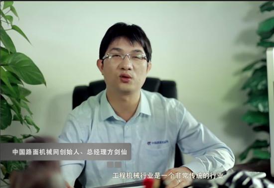 中国路面机械网成立15周年