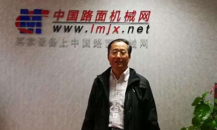 中国工程机械工业协会筑路机械分会秘书长张西农祝贺中国路面机械网成立15周年