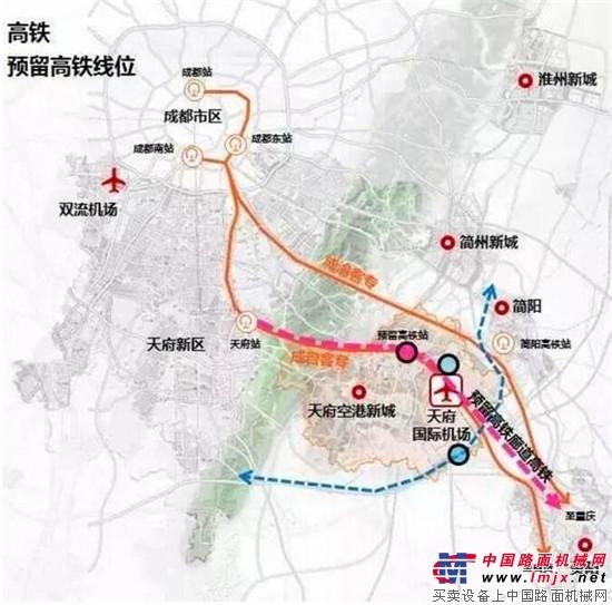 成都天府国际空港新城交通规划图出炉
