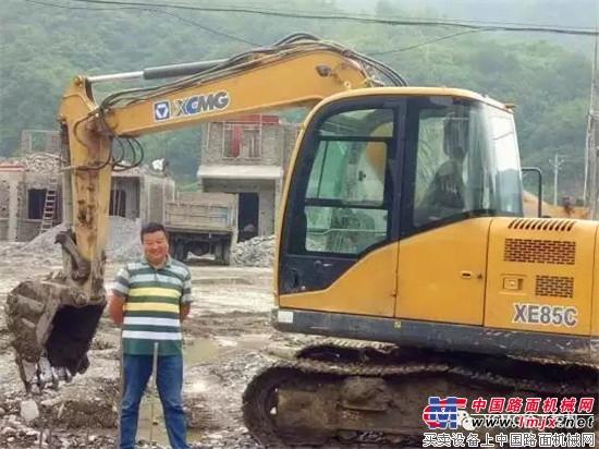 自强不息 徐工挖机成就贫困县里的致富梦