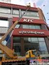 徐工21米伸缩臂高空作业车助力香格里拉美城建设