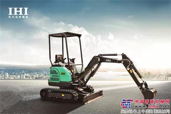石川岛挖掘机全机型目录及产品秀
