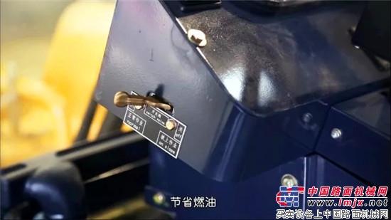 山工机械解锁装载机省油秘籍
