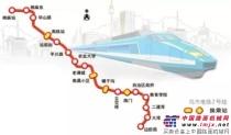 徐工广联一举拿下乌鲁木齐地铁2号线一期工程设备租赁订单