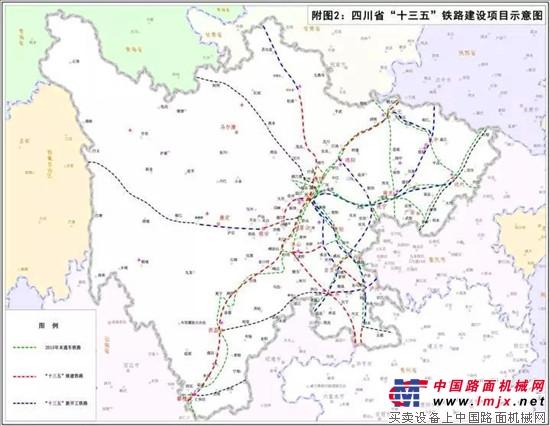 2018年西南地区交通基建计划 围观!2018年华北地区交通