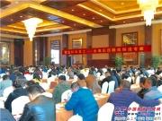 科泰重工2018徐州产品技术交流会成功举行