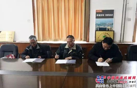 山推与南京J公司签订混凝土产品战略合作协议