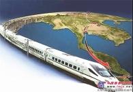 """""""一带一路""""单体最大项目,徐工起重机闪耀马来西亚东海岸"""