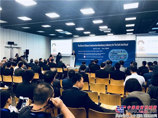山推安鲁琳出席法国INTERMAT 2018中国企业品牌推介