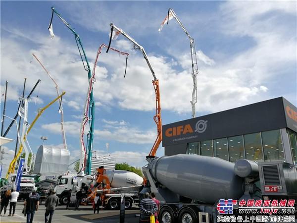 合体产品受关注 中联重科CIFA携多款混凝土泵车精彩亮相法国展