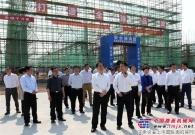 湖州市市委书记马晓晖、市长钱三雄调研浙江鼎力大型智能高空作业平台建设项目