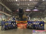 十年巨献!柳工首台百吨级起重机TC1300C7成功下线