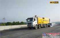 """高远圣工 """"黄金甲""""橡胶沥青纤维同步碎石封层车助力""""北京七环""""高速建设"""