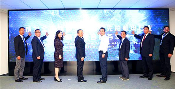 賦能供應鏈  創新生態圈  徐工電商雙平臺正式上線
