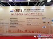 徐工桥梁检测车亮相2018(第七届)国际桥梁与隧道技术大会
