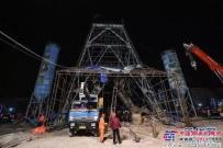 突发 | 辽宁本溪铁矿发生爆炸,阿特拉斯·科普柯空压机全力参与井下救援!