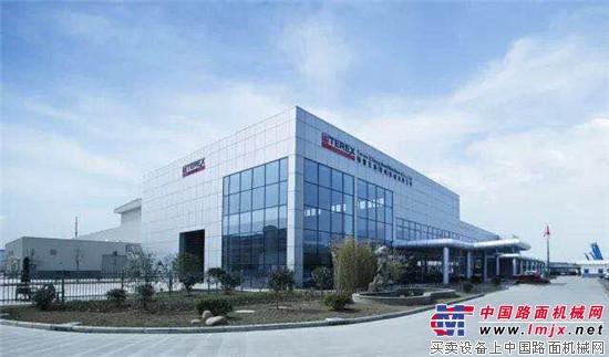 特雷克斯常州工厂第50000台高空作业平台下线 吉尼二十周年