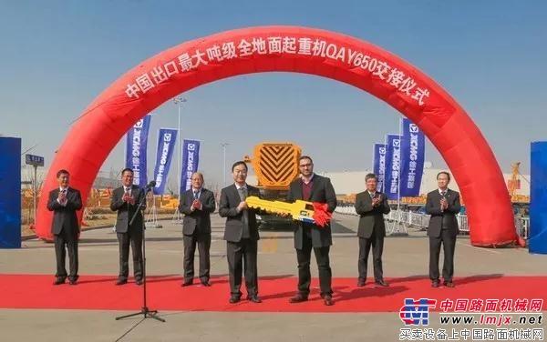 徐工:極限挑戰 中國出口最大噸級全地面起重機QAY650驚艷首吊