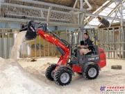 威克诺森旗下魏德明电动轮式装载机助力法国博瓦勒动物园