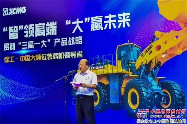徐工:中国最大吨位装载机批量出口澳大利亚,挺进全球矿业顶级市