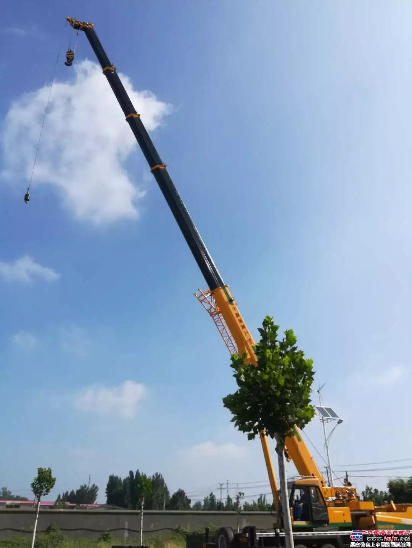 森源新款25吨吊车测试图片流出……快来
