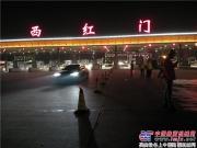 Cat®(卡特)PM620铣刨机在京开高速北京段大显身手