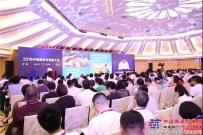 徐工机械总裁陆川:一根筋坚守装备制造业 以创新驱动续航高质量发展