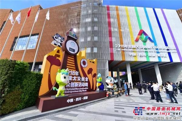 三一:打造「双创升级版」,太阳谷强势登陆2018全国双创周主会场!