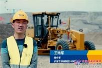 """山工机械SEM921平地机,""""霸器""""助攻矿山作业"""