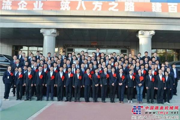 汇聚公司召开2018年度工作总结暨表彰大会