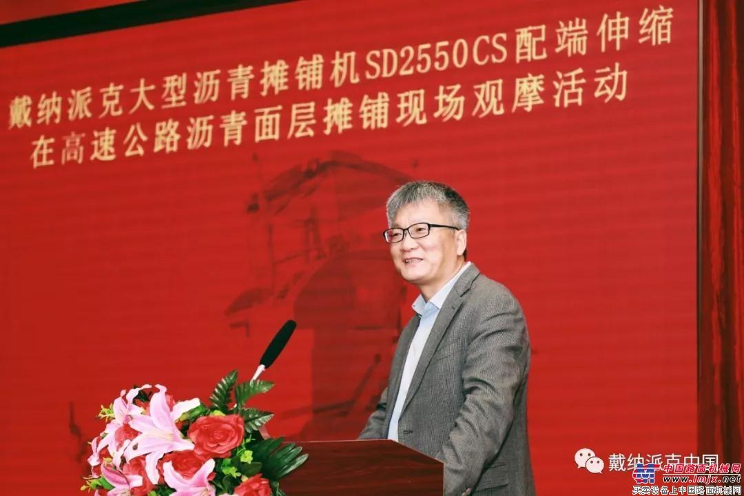 戴纳派克大型智能摊铺机SD2550CS配端伸缩闪耀仁博高速公路项目