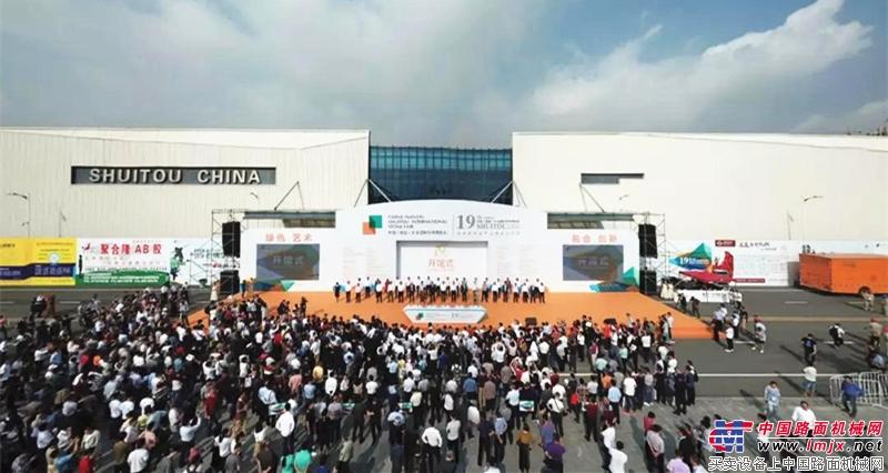 第十九届中国(南安)水头国际石材博览会盛大开幕