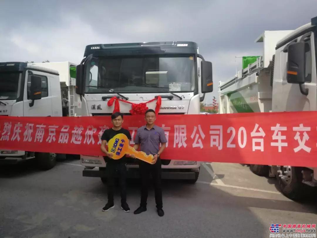 80台渣土车批量交付,徐工重卡环保渣土车再战金陵