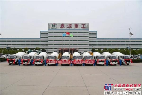 森源重工海外业务再传捷报,中国工程机械让世界刮目相看!