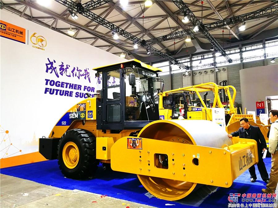 bauma CHINA 2018:產品薈萃