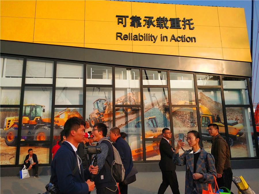 bauma CHINA 2018:山東臨工展區