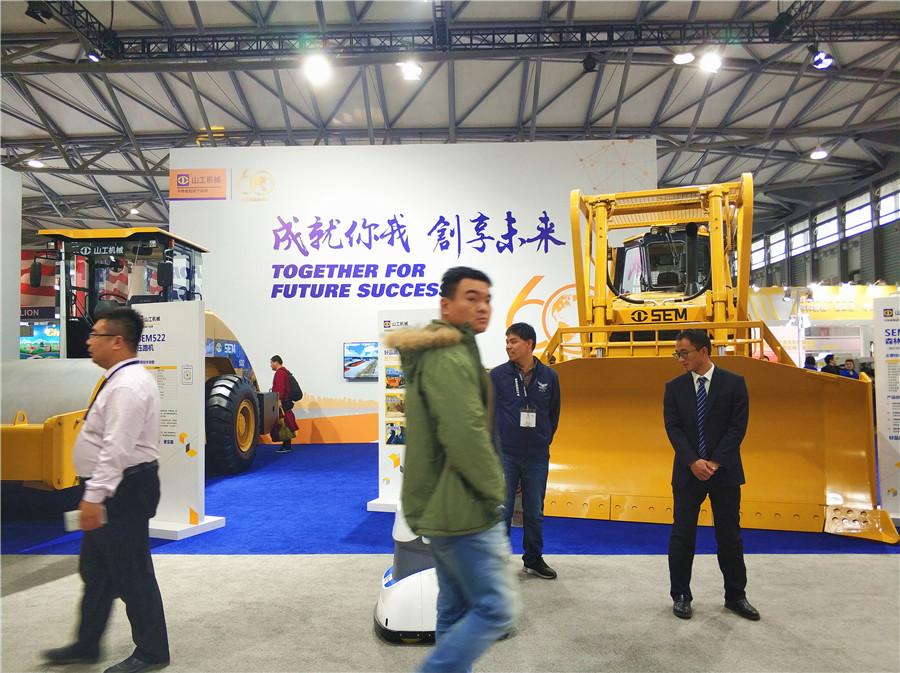 bauma CHINA 2018:山工機械展臺