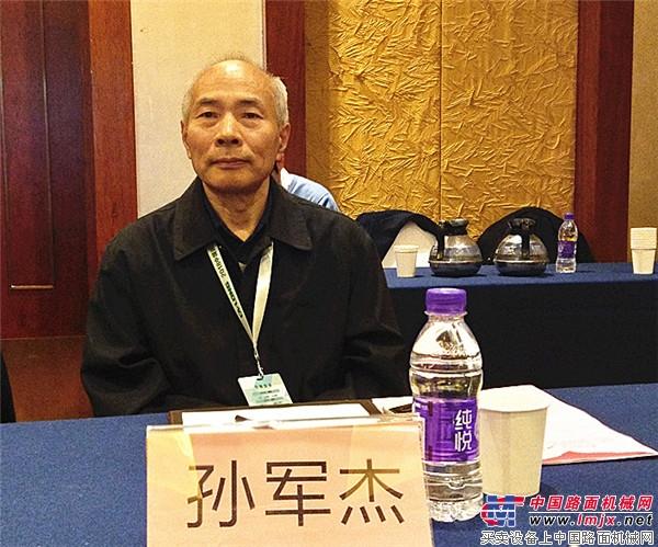 中国工程机械工业协会筑养路机械分会顾问孙军杰