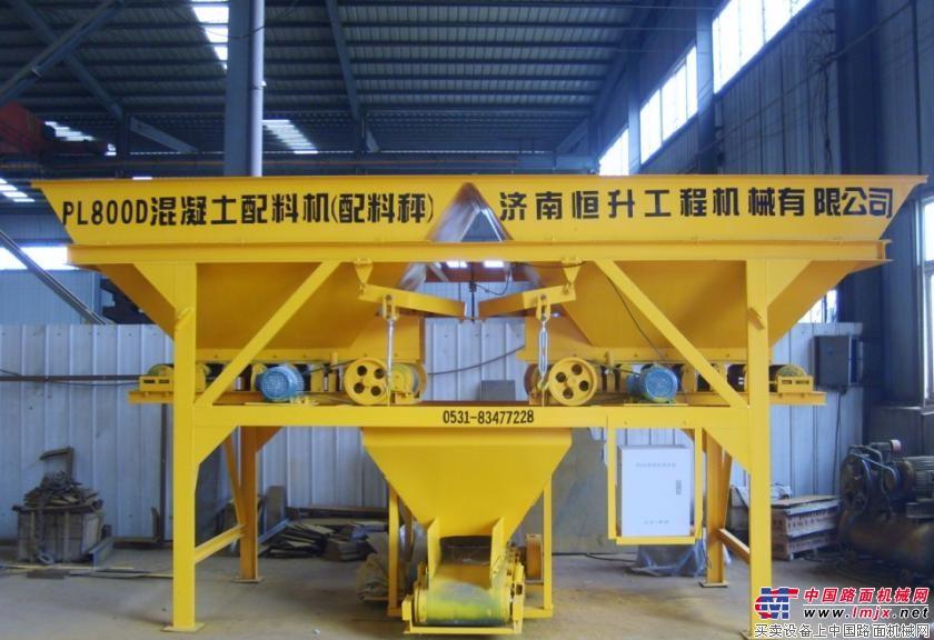 恒升建机混凝土配料机 高清图