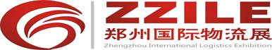 2016年郑州物流展