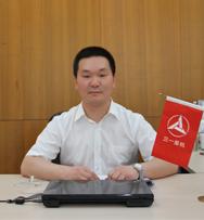 北京三一众力工程机械有限公司总经理孙广迎